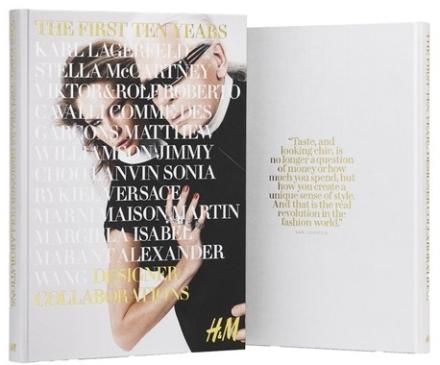H&M выпустили книгу о своих коллaборациях