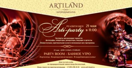 ARTI-PARTY