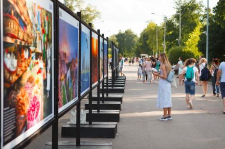 Фотовыставка в Парке Горького